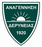 Anagennisi Deryneias logo