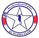 Al-Najma Club logo