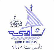 Hidd SCC logo