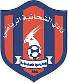 Resultado de imagem para Al-Kharaitiyat SC
