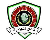 Al-Jazeera Amman logo