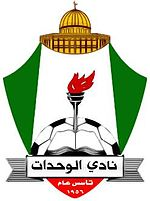 Al-Wehdat SC logo