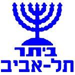 Beitar Tel Aviv logo