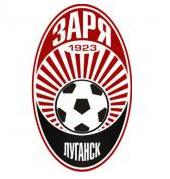 Zarya Lugansk logo