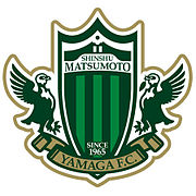 Matsumoto Yamaga logo