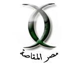 Misr El Makasa logo